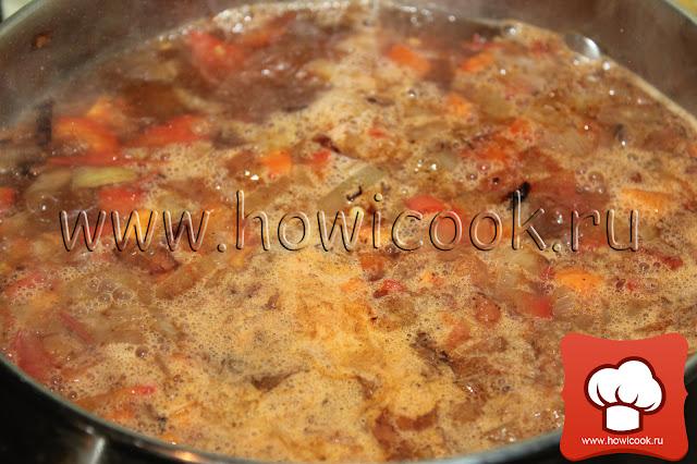 Машхурда (узбекская кухня)