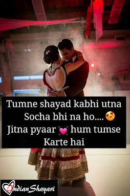 hindi Shayari Love Image
