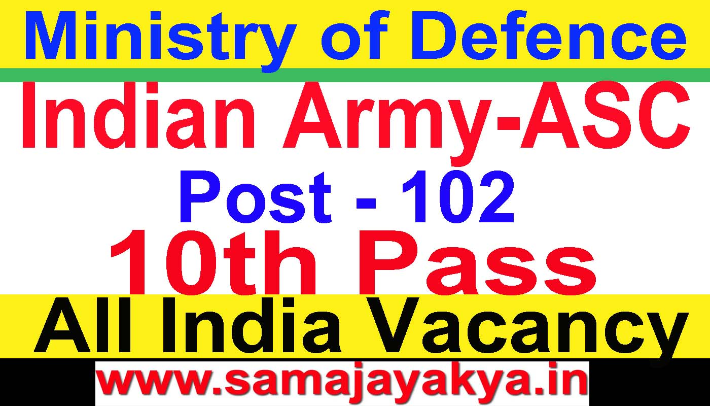 Online Form Bsf Bharti on income tax, pennsylvania state tax,