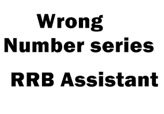 WRONG NUMBER SERIES QUESTION WITH ANSWER ASKED IN VARIOUS EXAM
