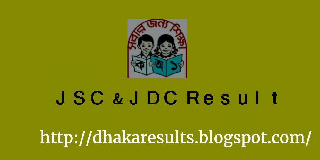 JSC Result 2017 www.educationboardresults.gov.bd