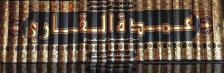 Buhari kimdir?, İmam Buhari, Buhari, Buhari hadislerinin sahibi, İmam Buhari kimdir?, Buhari'nin hayatı?, din, islamiyet, A, Kur'an'dan sonra en güvenilir kaynak,