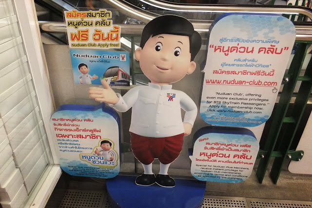 thailand-train-character