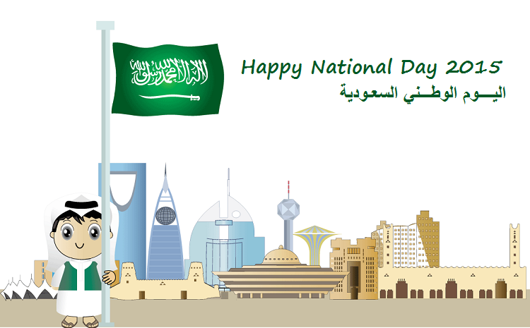 Happy national day 2015