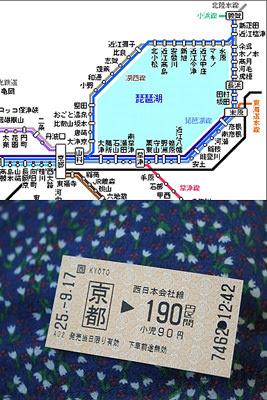 琵琶湖一周電車旅