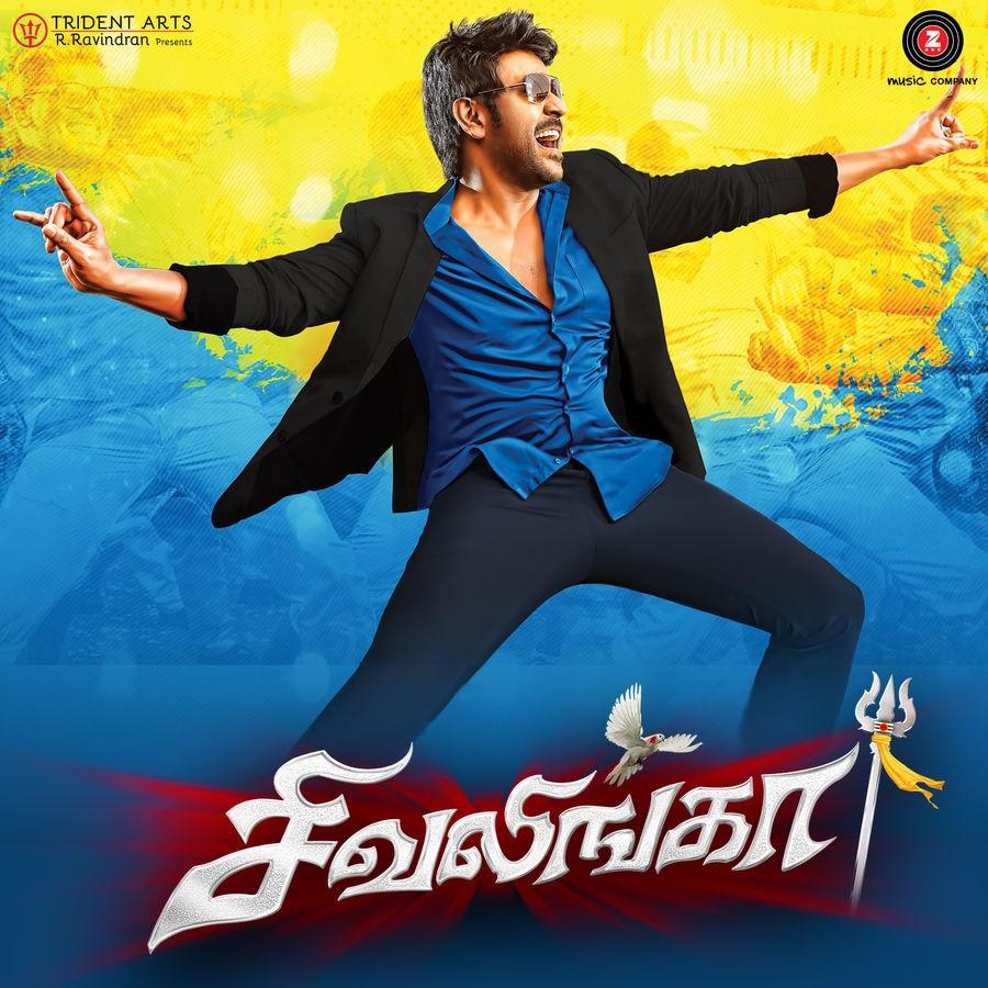 sivalinga 2017 tamil movie official mp3 songs free
