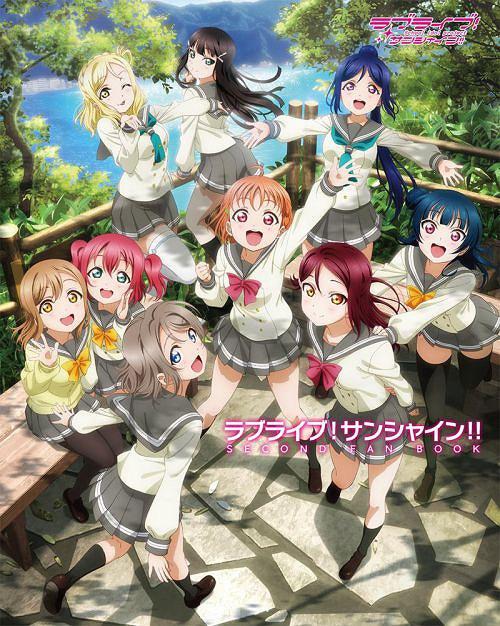Love Live! Sunshine!! 2nd Season – Online