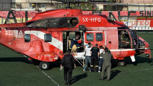 ΚΡΙΜΑ ! ΚΑΛΟ ΤΑΞΙΔΙ RIP ! ! Πέθανε ο πυροσβέστης που είχε τραυματιστεί στη φωτιά στο Ζευγολατιό