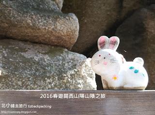 2016年日本關西山陰山陽之旅