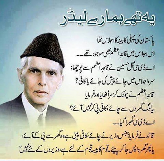 golden words of quaid e azam Quaid e azam facebook cover (2) cat (1) golden words 1) zindagi golden dost love mohabbat friend sms sms / golden words.