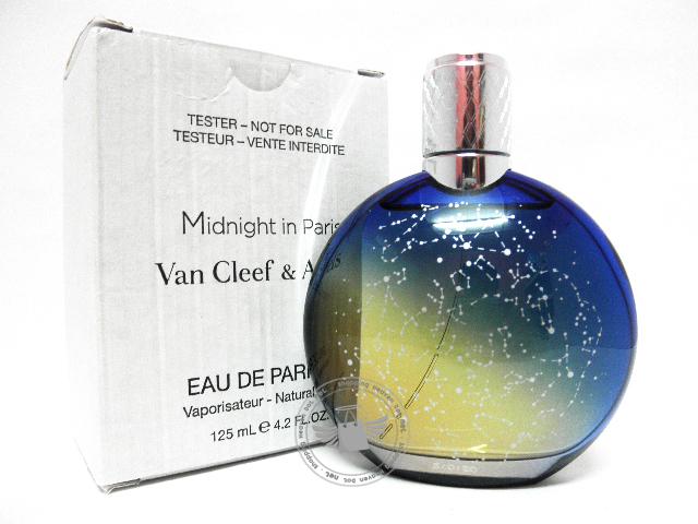 parfum van cleef et arpels pour homme