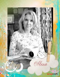 Alena Bystritskaya
