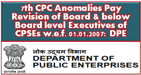 7th-cpc-anomalies-pay-revision-cpse