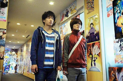 Download Bakuman Live Action BRRip Subtitle Indonesia