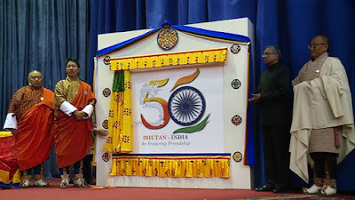 "India and Bhutan Unveiled the ""Special Logo"""