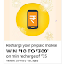 Amazon Get Upto ₹300 Cashback On Any ₹35+ Recharge for all Users