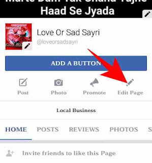Facebook page or group link kese kare 2