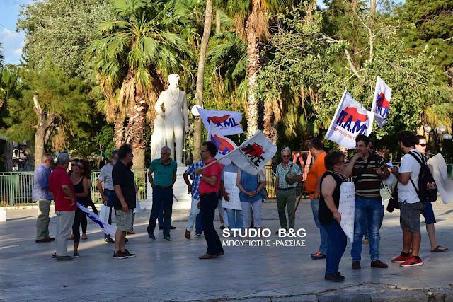 Πικετοφορία του ΠΑΜΕ στο Ναύπλιο με σύνθημα «Μπροστά οι δικές μας ανάγκες»