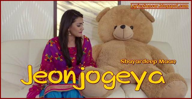 Jeonjogeya : Shayardeep Maan & Deep Kau