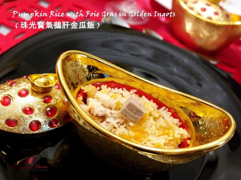 cny golden ingot pumpkin rice with goose liver