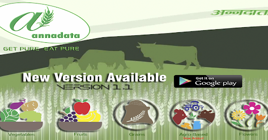 """Annadata"" Online farm products Application"