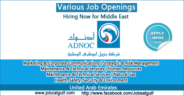 Job Vacancies | ADNOC Distribution - UAE - Jobzatgulf com