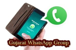 gujarat_whatsapp_group