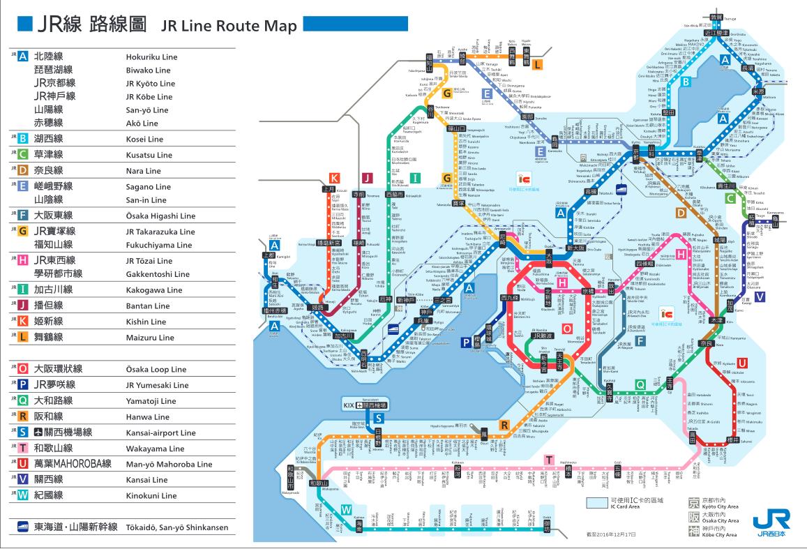 日本交通 JR西日本 15大「優惠乘車券」總整理!