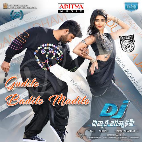 Gudilo-Badilo-Madilo-DJ-Duvvada-Jagannadham-%25282017%2529-Album-Poster