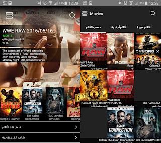 تحميل افلامي بلس، افضل تطبيق لمشاهدة وتحميل الافلام والمسلسلات العربية والاجنبية المترجمه للاندرويد apk , والايفون  ios