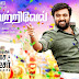 Watch Vetrivel Full Movie on ZEE Tamil Live