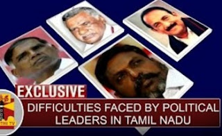 Demonetization | Difficulties being faced by Political Leaders in TN | Thanthi Tv
