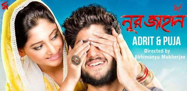 Noor Jahaan Songs Lyrics & All Videos, Adrit Roy, Puja Chery Roy