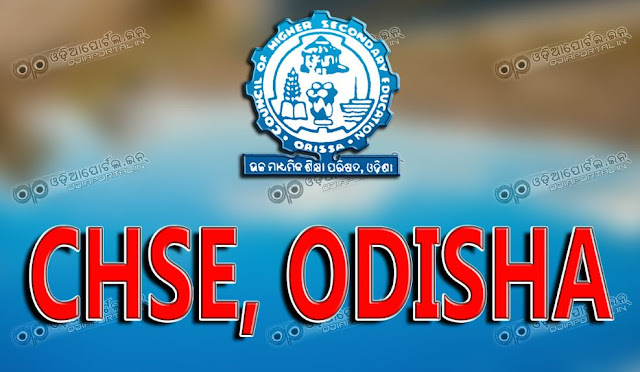 check online CHSE Orissa 12th Science Results 2016 or Odisha +2 (Science) Results 2016 here on this page. There will be no college wise Plus two Science Exam result will be available on net. Students can check their individual result by entering their CHSE +2 Exam 2016 Roll Number on below website (@orissaresults.nic.in).