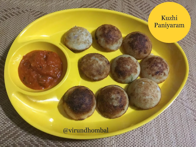 Kuzhi Paniyaram - Kuzhi Paniyaram is an easy and healthy tiffin prepared with a few basic ingredients in our kitchen.Once you have decided to prepare kuzhi paniyaram for your dinner, prepare the batter and allow it to ferment for 5 to 7 hours.  You can also ferment the batter overnight and you can prepare a healthy tiffin for your family during weekends. Makes an easy tiffin for your regular week night or weekend breakfast. It's spongy and slightly crispy on the outside and soft on the inside.  In this kuzhi paniyaram recipe, you need idly rice, raw rice, urid dal, fenugreek and other tempering ingredients. Many people prepare kuzhi paniyaram with the dosa batter, but I recommend to grind the batter separately for kuzhi paniyaram. Never skip the fenugreek because it  helps to give you a soft and spongy paniyarams. To add additional flavours I have added fresh grated coconuts, chopped onions and green chillies. For frying the kuzhi paniyaram you can use groundnut oil or gingely oil. Finally, don't forget to prepare tomato chutney to serve this yummy kuzhi paniyaram. Because it's one of  the best side side dish  for this kuzhi paniyaram. Now we will see the recipe in detail.