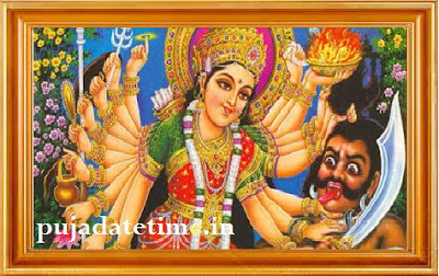 2019 Durga Puja Date & Time in India