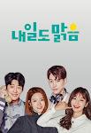 Ngày Mai Trời Lại Nắng - Sunny Again Tomorrow