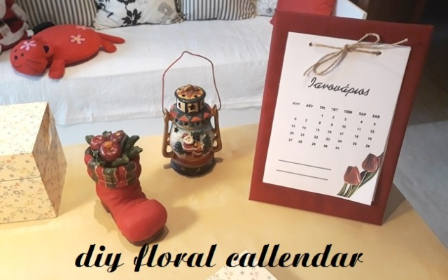 Ένα ξεχωριστό ημερολόγιο για το 2019, που μπορείτε να εκτυπώσετε!
