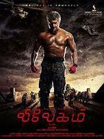 Watch Vivegam Full Tamil Movie Online