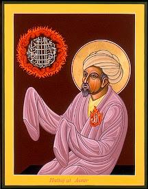 Biografi Abu Mansur Al-Hallaj Si Pemintal Wol