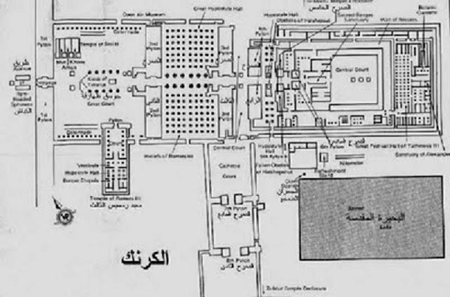 خريطة معبد الكرنك في الاقصر Karnak Temple In Luxor Egypt Map