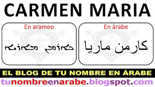 Escribir Carmen Maria en arameo para tatuajes
