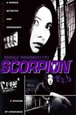 New Female Prisoner Scorpion: #701 1976