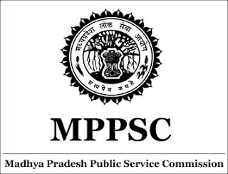 MPPSC Recruitment, 2018