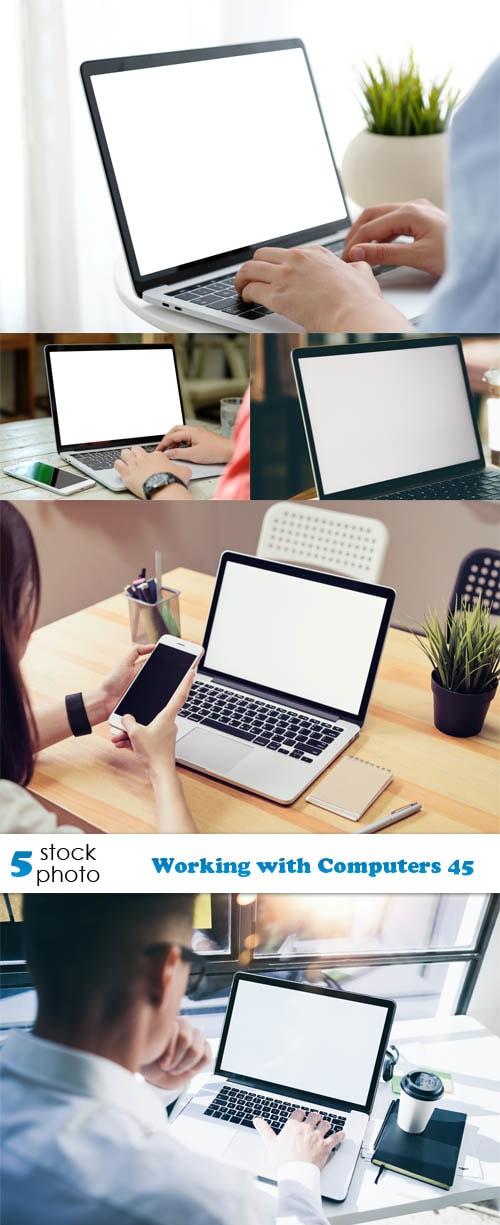 تحميل مجموعة صور للعمل على الحاسوب، اللابتوب