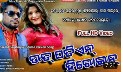 new mp3 songs 2019 download