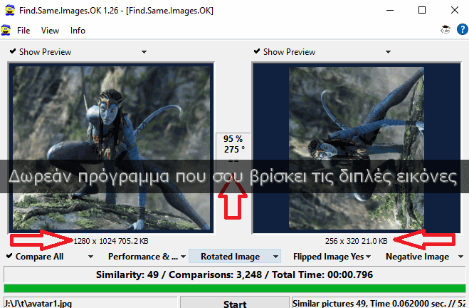 Find.Same.Images.OK  - Το δωρεάν πρόγραμμα που βρίσκει τις διπλές φωτογραφίες στον υπολογιστή σου