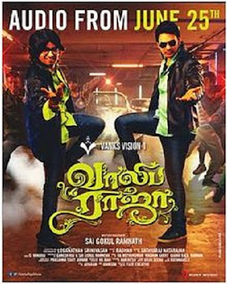 Vaaliba Raja (2016) watch full tamil movie online