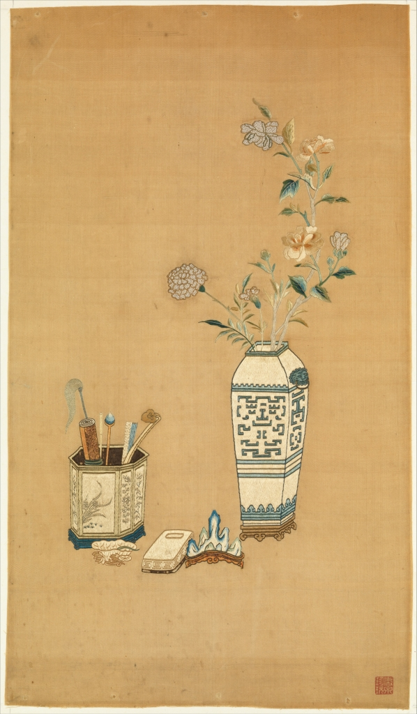 Qing dynasty 18th century embroidered panel