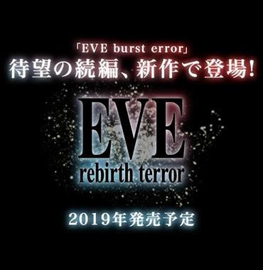 Punya Situs Resmi, 'Eve: Rebirth Error' Ungkap Rangkuman Cerita